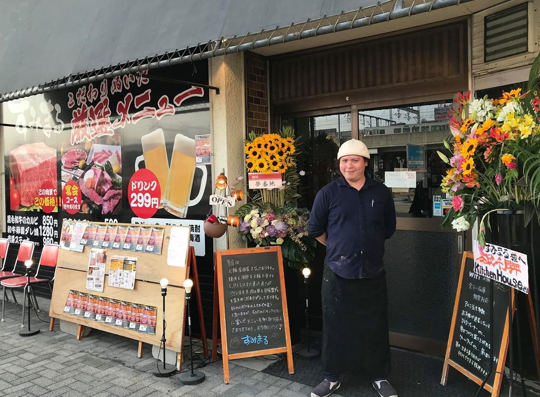 焼き肉店「肉と魚介のうまいもん屋 すみまる」店舗前で、店主の三浦遥水さん