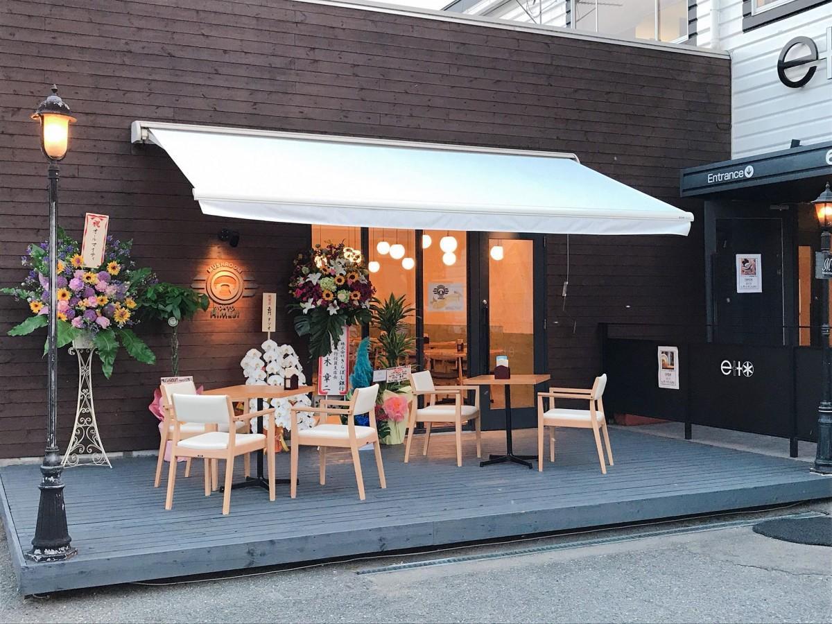 マッシュルーム料理専門店「MUSHROOM TOKYO HIMEJI」