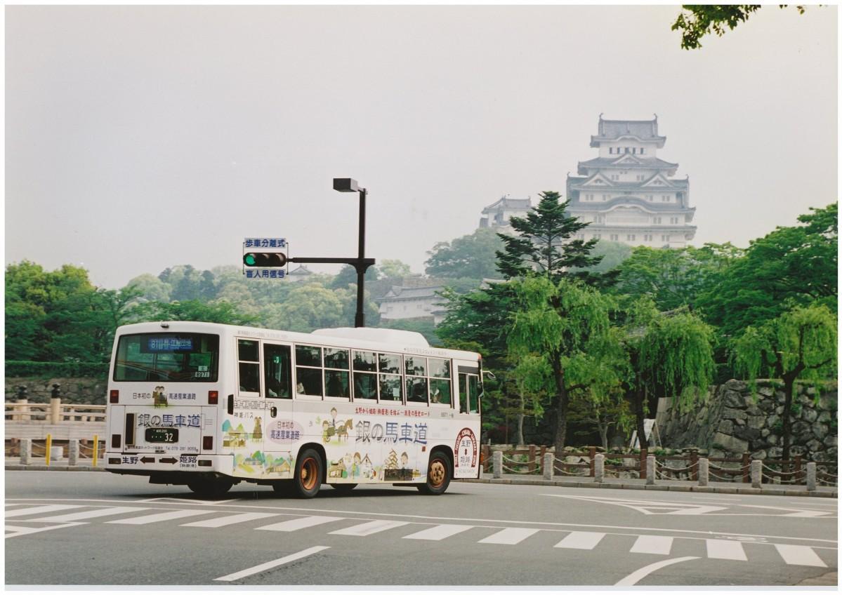 姫路城と思い出の銀の馬車道ラッピングバス(写真提供=銀の馬車道ネットワーク協議会)