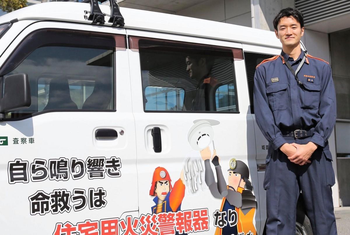 イラストを描いた藤本裕馬消防副士長