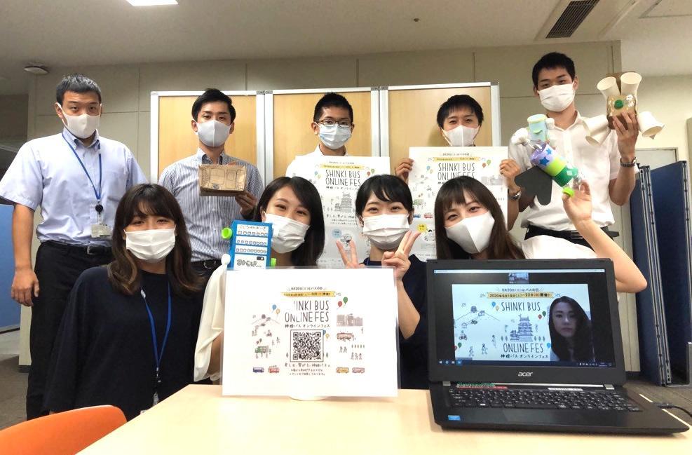 担当の友久紗希さん(写真:下段右)