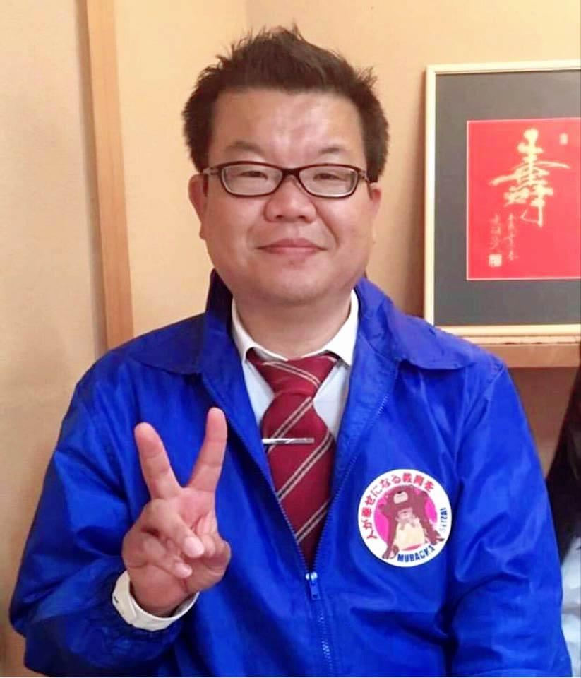 代表の村岡世済さん