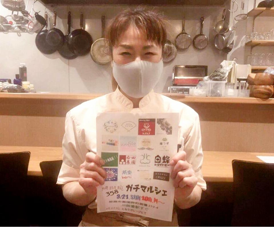 主催者の貝塚暁子さん