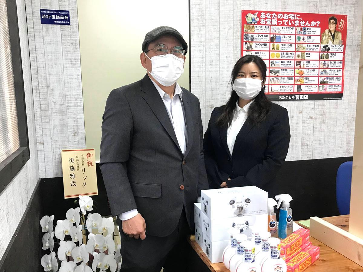 畠山尚志さん(左)