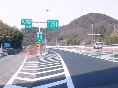 相野ランプ - 姫路経済新聞