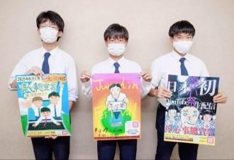 姫路・淳心学院がオンライン学園祭開催へ 部活動発表などライブ配信