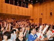 枚方でリオ五輪女子バスケパブリックビューイング 地元・栗原三佳選手に200人声援