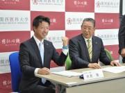 関西医科大学が健康のポイント化実証事業 データ収集、ウェアラブル端末で