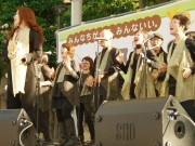 枚方の公園で「とっておきの音楽祭」 音楽の力で「心のバリアフリー」目指す