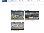 関西外大、建設中の「御殿山キャンパス・グローバルタウン」のドローン空撮映像公開