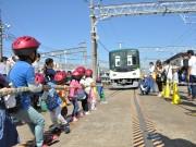 京阪電車・寝屋川車両基地で「ファミリーレールフェア」 鉄道部品の優先販売も