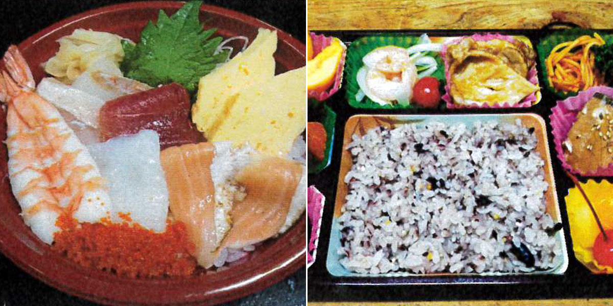 寿司割烹味新