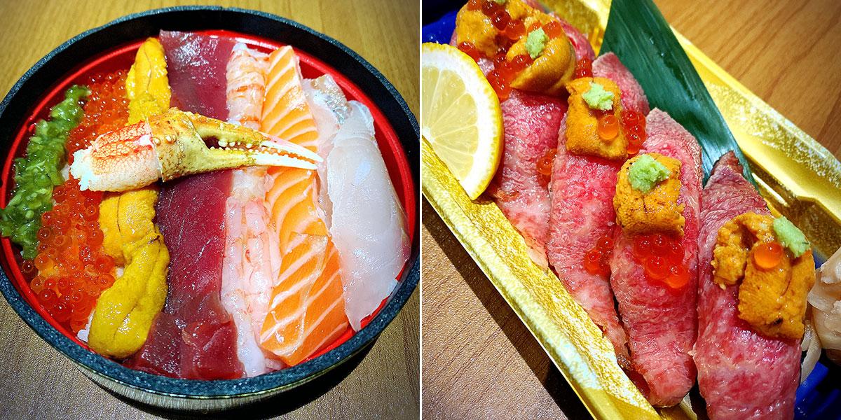 魚魚dining樹