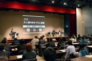 弘前で「おもてなし」談義-八戸・せんべい汁研究所と弘前・路地裏探偵団がトーク