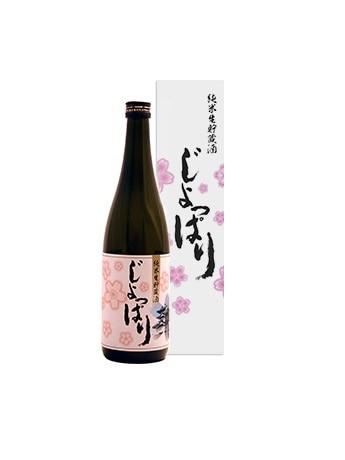 純米生貯蔵酒じょっぱり~さくらラベル~