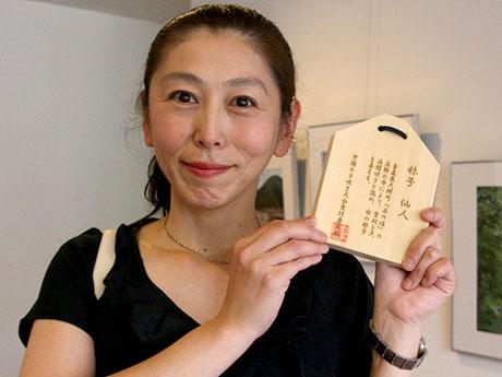 優勝した三津谷あゆみさんには「ホラ吹き仙人」の免許証が与えられた
