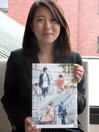 「ひろさき出愛サポートセンター」事務局の竹内瑛子さん