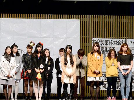 弘前大学の文化祭において「ミス弘大コンテスト」が開催された