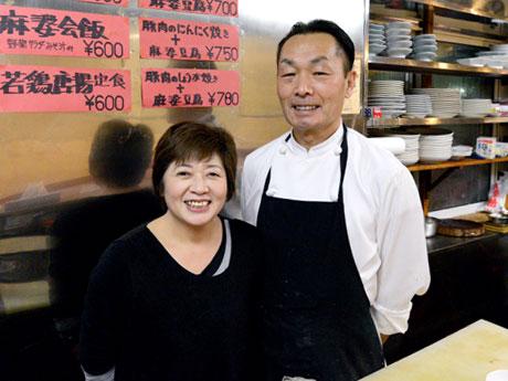 夫婦で43年、「飯村食堂」を切り盛りした飯村正幸さんと妻・けい子さん