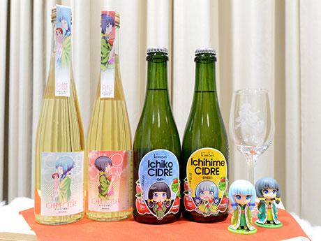 左から「いち姫シードル」「いちこサイダー」「kimori-sweet-いちこシードル」「kimori-sweet-いち姫シードル」