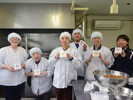 「旭光園」の「猿賀納豆 福福」を作る入所者たちと職員