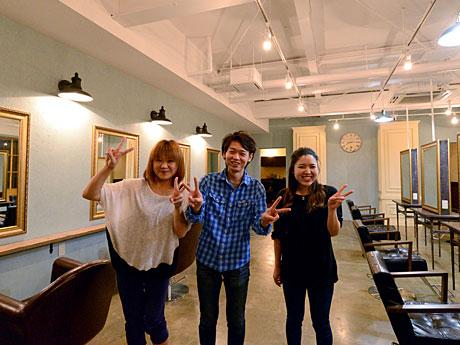 左から店長・工藤瞳さん、内木昌宏さん、山中真美さん