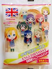 「ラブライブ!」×「イギリストースト」コラボパン好調、売り上げ通常の2倍に