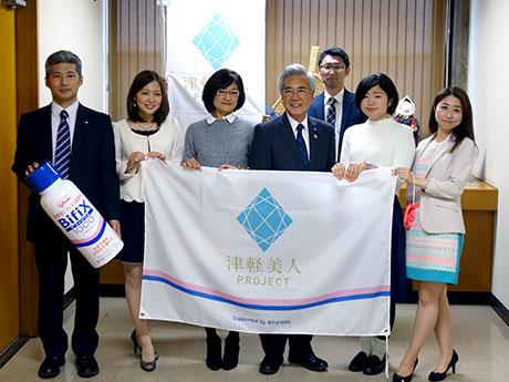 津軽美人プロジェクトメンバーと葛西憲之弘前市長