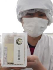 青森・西目屋の「目屋豆腐」、売り上げ好調 途絶えた製造を復活