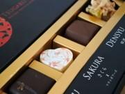 弘前の洋菓子店が「津軽どしょこら」販売へ 津軽の特産品5つとコラボ
