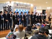 弘前のサッカーチーム「ブランデュー弘前」がファン交流会 応援歌も収録