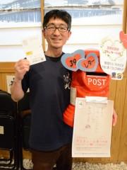 青森発、3月9日は「サンキューレターの日」 感謝を手紙で伝える企画