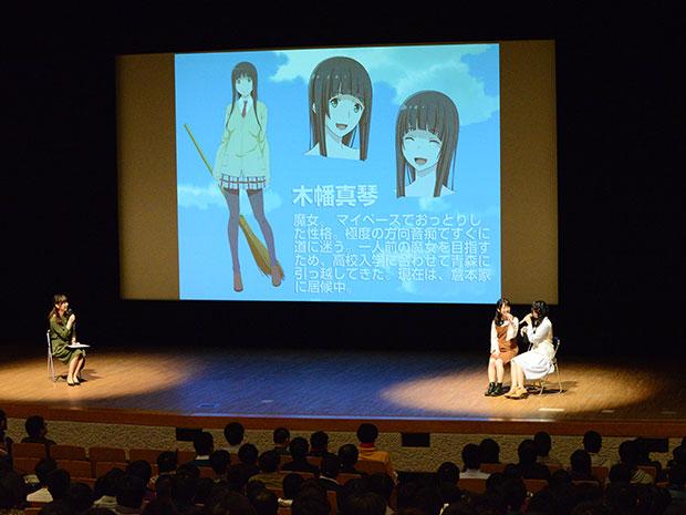 アニメ「ふらいんぐうぃっち」先行試写会の様子
