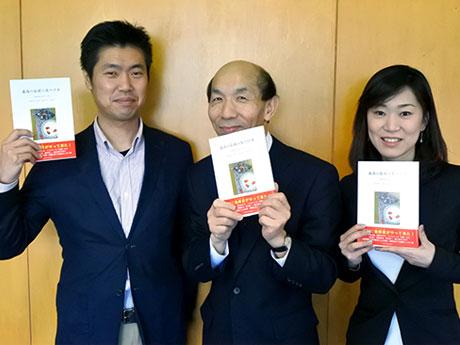 (左から)藤岡真之さん、佐藤和博さん、生島美和さん
