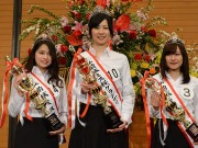 弘前城ミス桜コンテスト開催 今年のグランプリは23歳会社員