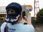 弘前で漫画「ふらいんぐうぃっち」の聖地巡礼、じわり人気に