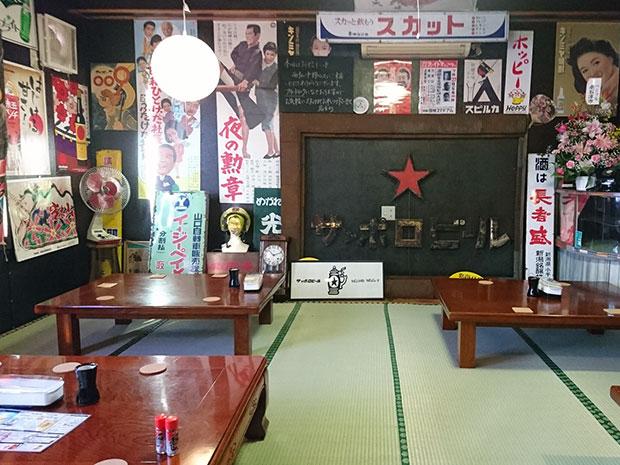 昭和レトロな雰囲気漂う小上がりの座敷席には、最大で50人近くまで収容できるという
