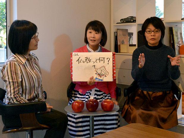 (左から)ミホコさん、山田スイッチさん、キョウさん