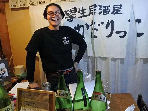 学生居酒屋「かだりっこ」店主の佐藤真治さん