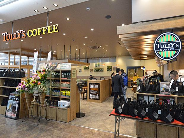 「TSUTAYA弘前店」2階にオープンした「タリーズコーヒーTSUTAYA弘前店」