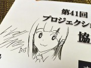 弘前城雪燈籠まつりのプロジェクションマッピング完成 アニメ「ふらいんぐうぃっち」とコラボ