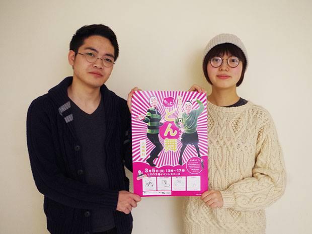 「もっと!どん舞」を主催する学生。右が代表の苫米地結子さん