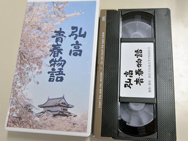 ビデオしか残っていない鈴木清順監督の「弘高青春物語」