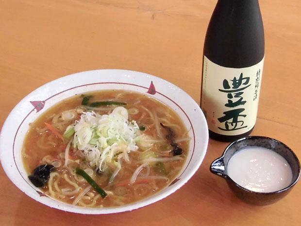 レストラン「こざくら」で提供している「豊盃 酒粕 味噌ラーメン」