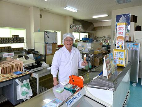 店主の相馬和夫さん