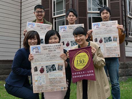 ボランティアスタッフとして参加する弘前学院大学の学生たち