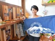 弘前出身でインドネシア在住作家が初個展 岩木山モチーフの無形文化遺産など