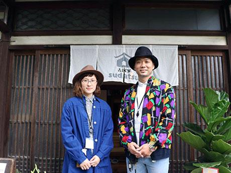 古民家sudatsu(すだつ)を経営する石川さん夫婦