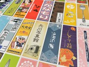弘前で「平成まんじ札」配布 全40種、フルコンプリート記念品も用意