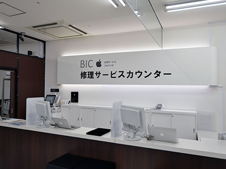 BIC Apple製品修理サービス弘前店